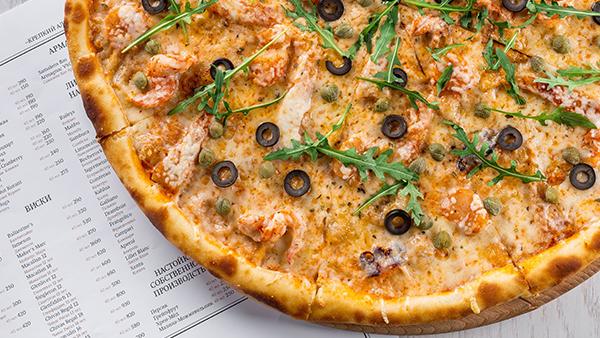 pizza rezept als partyfood